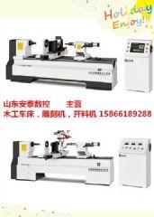 木工数控车床ATCX100-15
