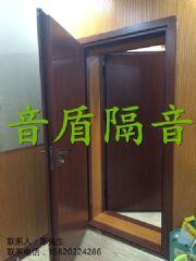 环保隔声门、优质隔声门、绿色隔声门、音盾隔音门