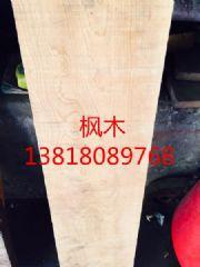 美国樱桃木 黄杨木 鹅掌楸木板材批发