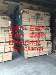 美国椴木木板材