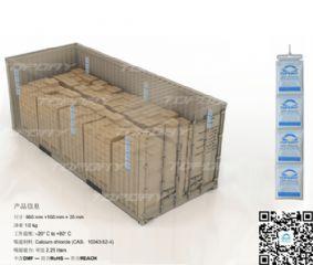 家具专用防潮防霉干燥剂