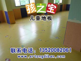 儿童卡通地板