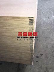 FSC胶合板价格3-30mmFSC夹板生产厂家