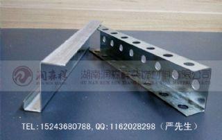 万能龙骨/铝方管专用龙骨/铝圆管专用龙骨/型材铝通