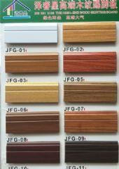 贴脚线8分多层实木踢脚线 木质墙角线条复合地脚线板