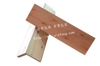 业丰直销各种尺寸木护角 物流包装材料木护边