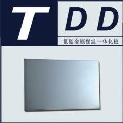 氟碳金属漆外墙保温一体板(XPS/EPS)