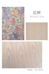 天然红榉木皮饰面板