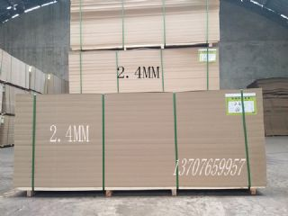 2.4MM中密度板中纤板