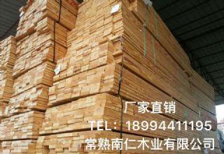 建筑木方精品木方规格定制