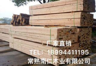 木方方木建筑木方精品木方辐射松