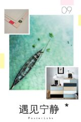 天然枫木山纹木皮饰面板