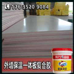 有保证的保温板聚氨酯胶|无机水泥纤维板聚氨酯胶