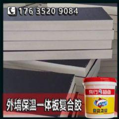 畅销保温板聚氨酯胶|无机EPS板聚氨酯胶
