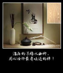 中国有种浮雕水曲柳叫沿海的浮雕水曲柳