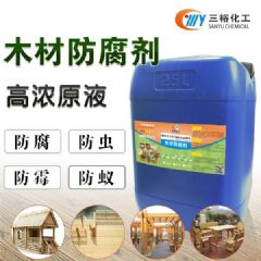 木材防腐剂ACQ