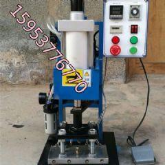 商标专用设备木制品打标机价格家具打码机