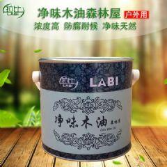 拉比森林屋净味木油 防腐耐候木器涂料 清油木器漆