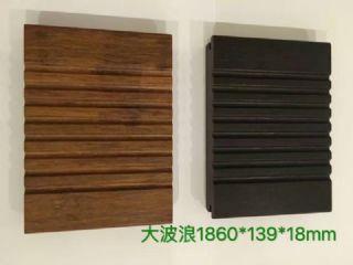 园林户外地板 景观户外地板 重竹防耐地板 替代防腐