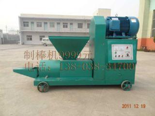 各种产量木炭机型号报价