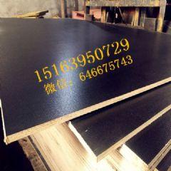 高端定制防滑舞台板