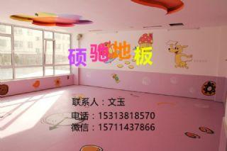 幼儿园环保装饰地板