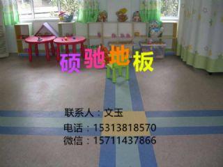 幼稚园环保型地胶,幼儿园胶地垫,