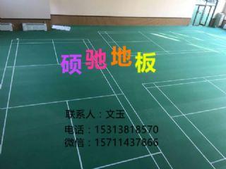 排球塑胶运动地板,排球塑胶场地,排球场馆专用地板