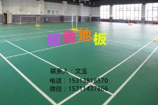 专业排球塑胶运动地板,排球场地材料,专业排球场馆地