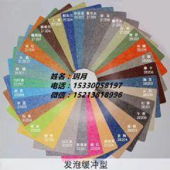 山东硕驰幼儿园防滑防摔PVC地胶