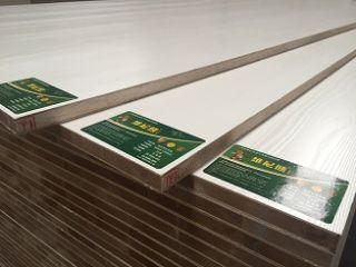 临沂胶合板工厂 18厘胶合板