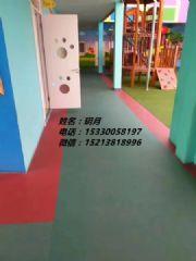 燕郊硕驰幼儿园防潮塑胶地板