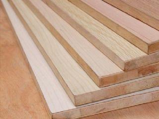 供应苑林细木工板