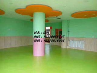 房山硕驰防滑儿童专用PVC地板