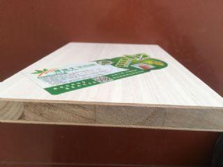 杨木大方柔光旧料生态板--冷热压两种