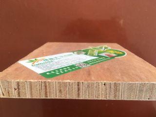 模板旧料手拼细木工板14毫米厚