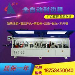供应万发机械WF-360C全自动封边机