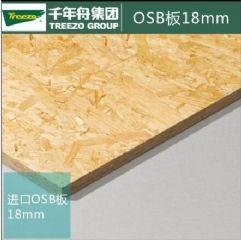 千年舟欧松板LSB装饰贴面板三聚氰胺板免漆板厂家直