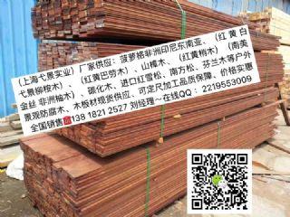 上海山樟木木材 山樟木价格凉亭防腐木木屋