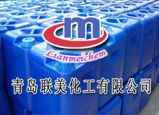 丙烯酸乳液专用阻燃剂