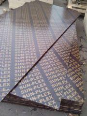 厂家直销建筑模板高档覆膜板黑板清水板