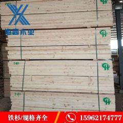 海西铁杉木方家装建材工程板材 厂家加工定制规格齐全