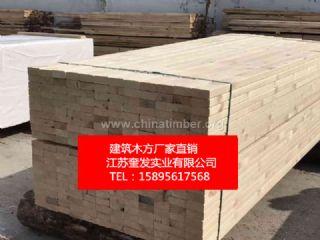 铁杉建筑木方精品木方家具板材托盘料