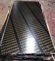高级建筑模板覆膜板