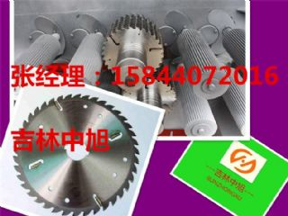 吉林白山多片锯锯片厂家专业制造超薄锯片