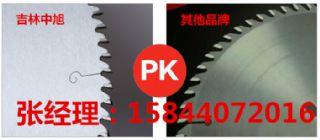 辽宁盘锦专业提供多片锯锯片可定制各种型号