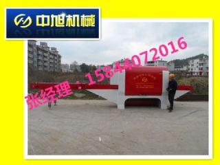 辽宁锦州多片锯木材加工设备圆木多片锯