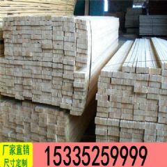 厂家直销优质落叶松薄板,跳板建筑木方