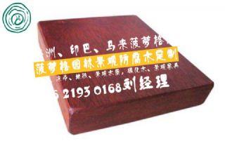 上海南美柚木厂家供应进口柚木木板材