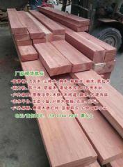 JY巴劳木木材最新价格、景缘木业提供专业的巴劳木木